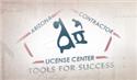 Arizona Contractor License Center Jobs